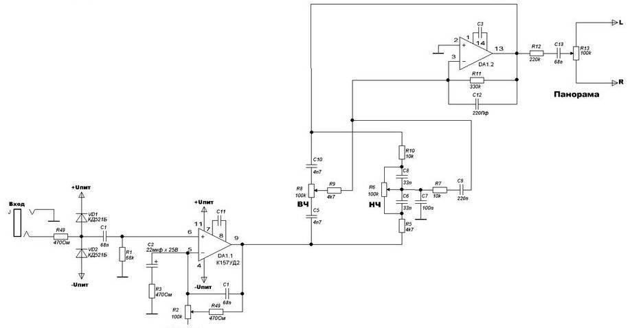 Mini Audio Mixer Impulse MM-04 - schematic