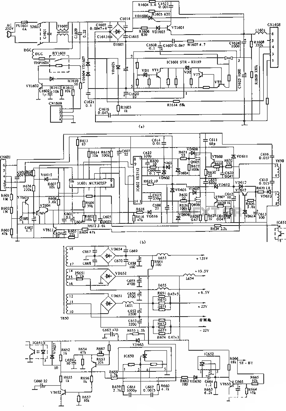 Switching Power Supply Circuits Currentlimiting With Reference Amplifier Circuit Diagram Sony Kv S29mhl Tv Sir A 80145a