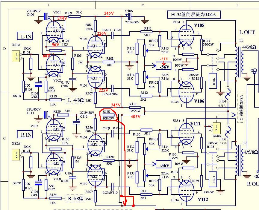 integrated vacuum tube amp - schematic