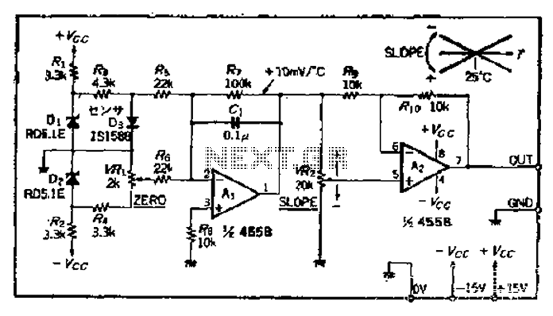 It can produce 10mV- compensation voltage temperature compensation voltage generating circuit - schematic