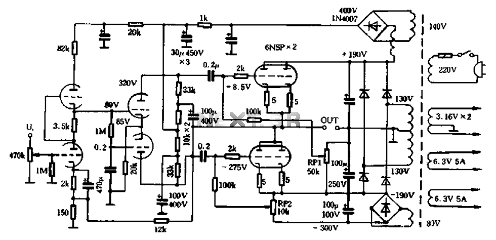 OTL tube amp amplifier production - schematic