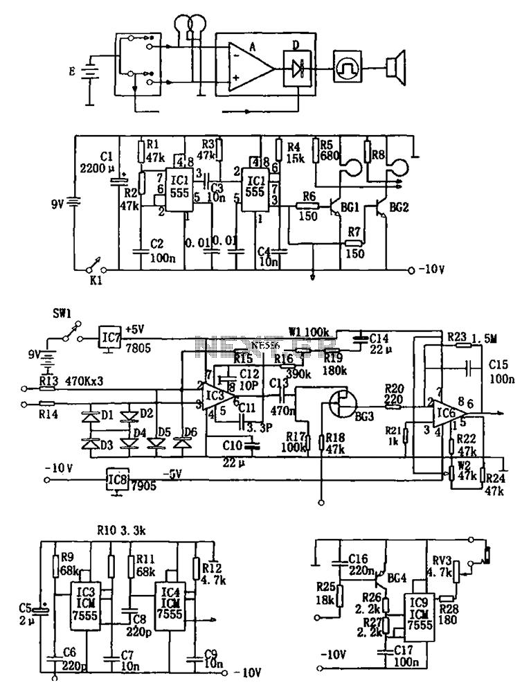 555 double coil metal detectors - schematic.