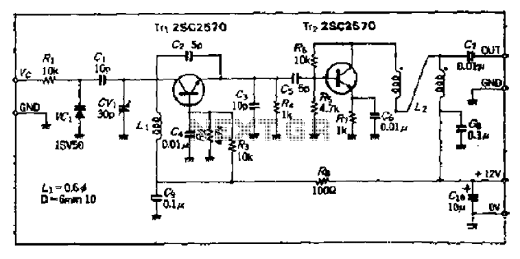 50 to 150MHz high frequency VCO circuit