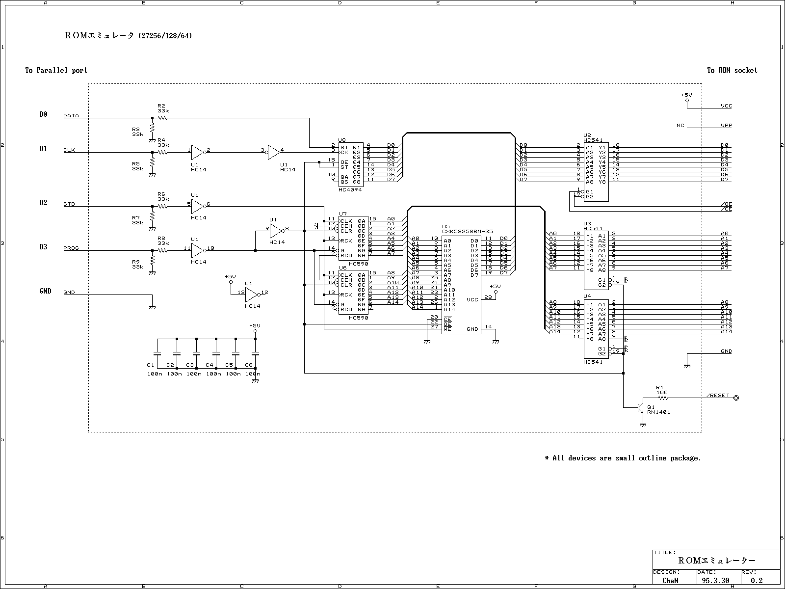 PC ROM emulator circuit - schematic