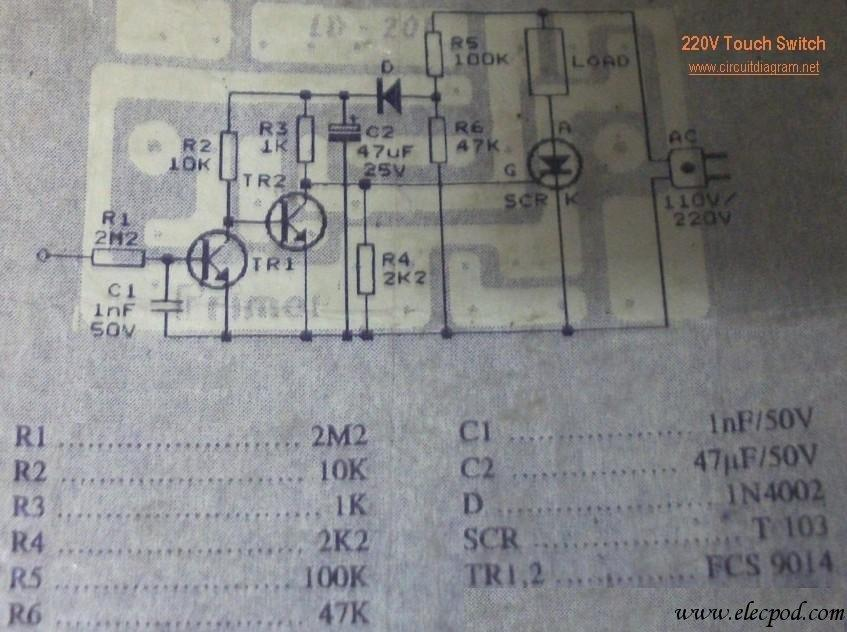 220V Touch Switch circuit diagram - schematic