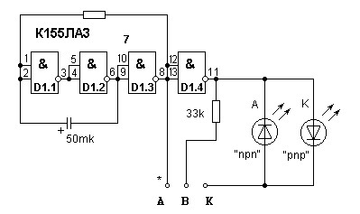 Ip Phone Diagram further Gmail Iniciar Sesion further Emp Device Schematics besides Mobile  work 101 Part 1 together with Wiring Diagrams Of Cell Phones. on schematic wireless phones