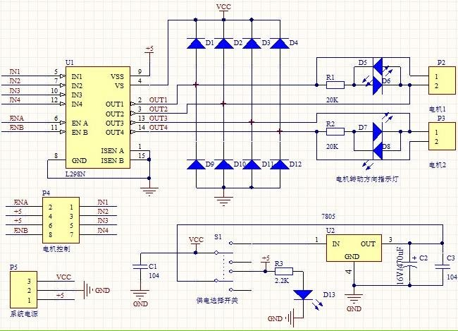 stepper motor circuit Page 3 : Automation Circuits :: Next gr