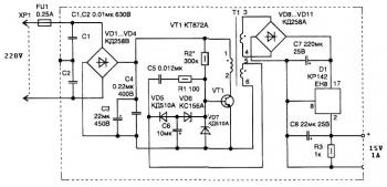 15v switching power supply circuit - schematic