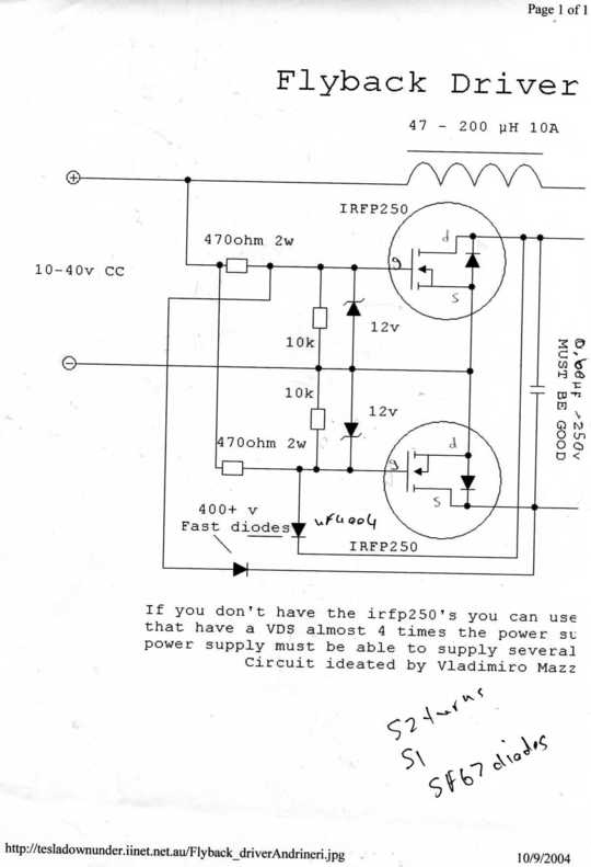 Simple Hydrogen Generator Circuit : Electronic circuits page next gr