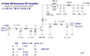 15W FM RF Amplifier with 2SC2539 - schematic