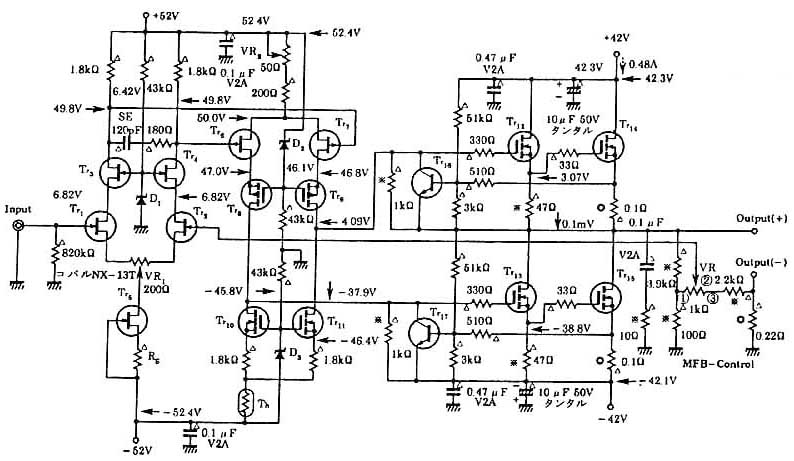this simple mosfet power audio amplifier circuit with tl071c and 2