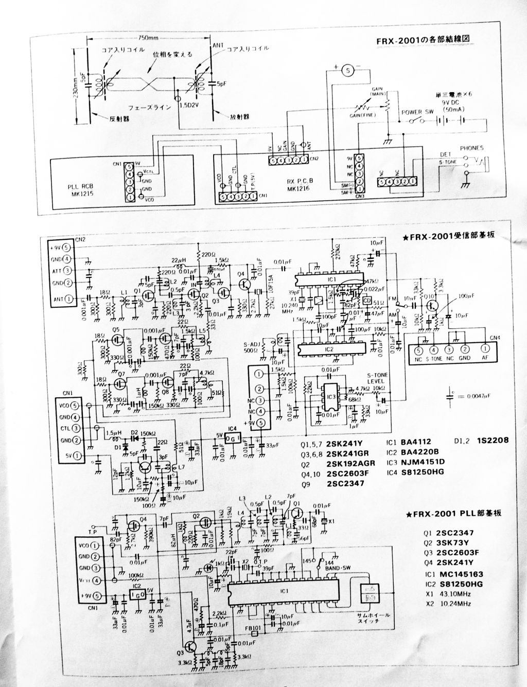 Results Page 8 About Passive Stereo Mixer Searching Circuits At Bh1417f Fm Transmitter Circuit Design Project 20 Meters Range Software Applications And Programming Resources Amateur Radio Travel Stereogram Art