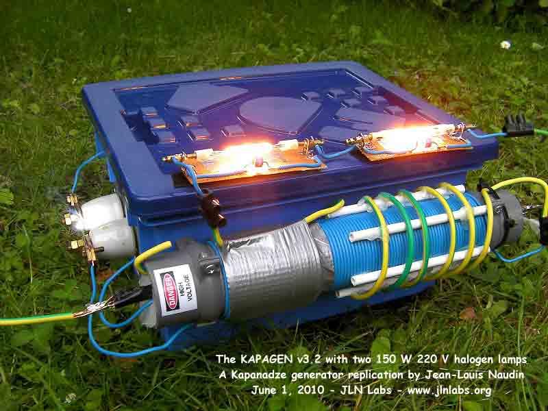 KAPAGEN (earth power multiplier) - img2