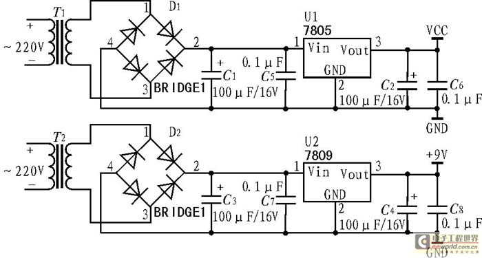 the multi-channel system design of wireless safety protection of the infrared detection principle - schematic