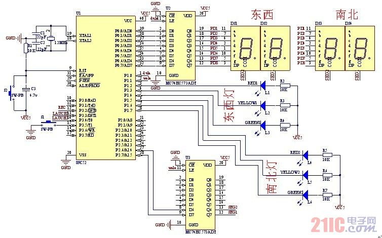 Light control system of traffic of double mode of infrared remote-control on the basis of 89C52 one-chip computer - schematic