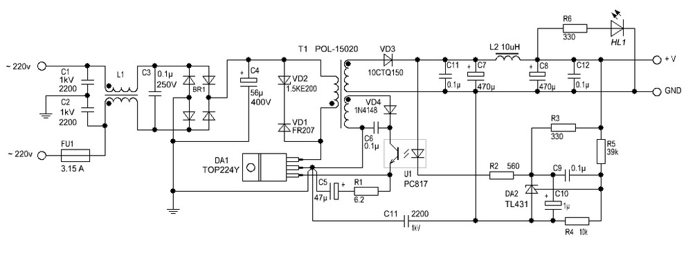 Switching power supply 12 V 2 A