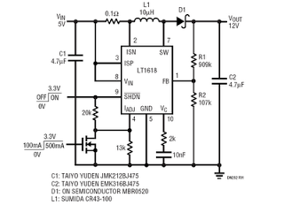 usb-voltage-converter-5v-to-12v.html