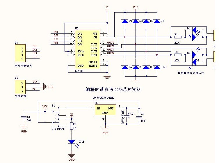 on l298 stepper motor driver schematic