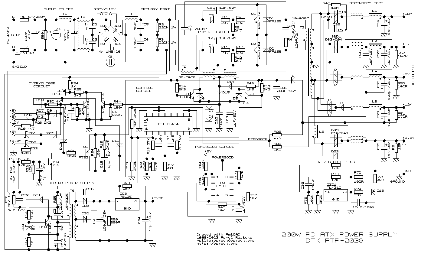 200W ATX PC POWER SUPPLY - schematic