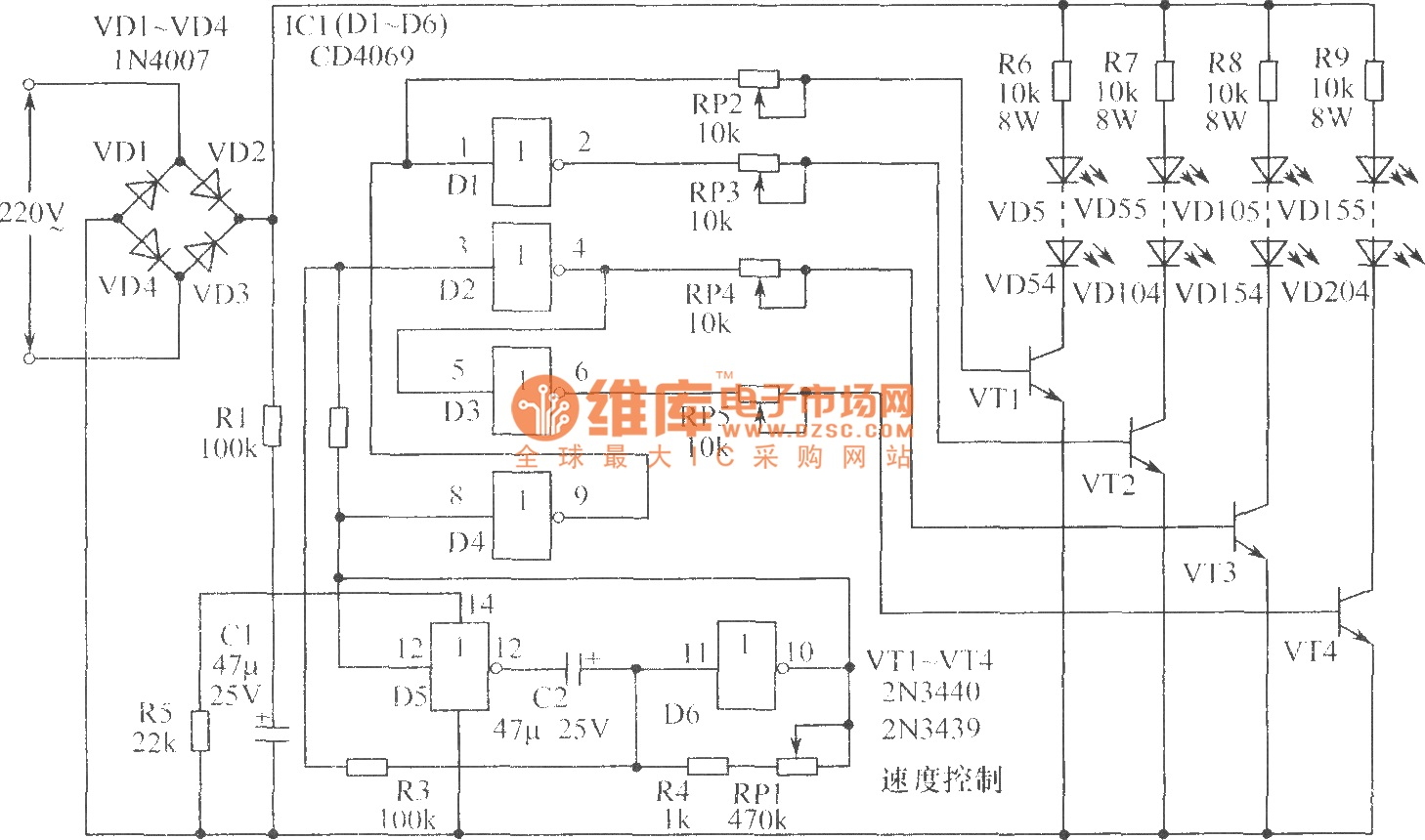 Results Page 503 About Small Current Amplifier Circuit Searching Tda2040 Car Stereo Diagram Christmas Light