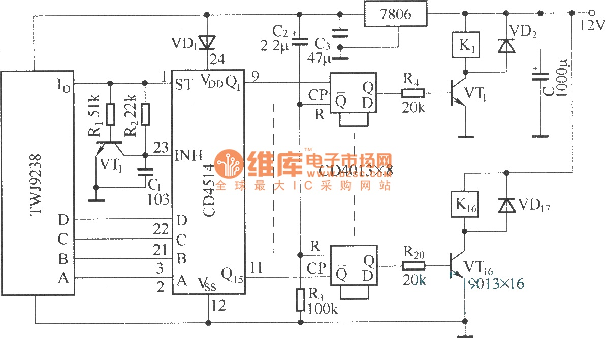 New Circuits Page 83 Class A Power Amplifier Based Op Amp Tl071c Sixteenth Street Control Circuit Composed Of The Second Decoding Diagram