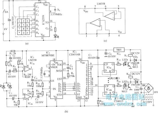 DTMF Multi-channel code decoding infrared remote control circuit - schematic