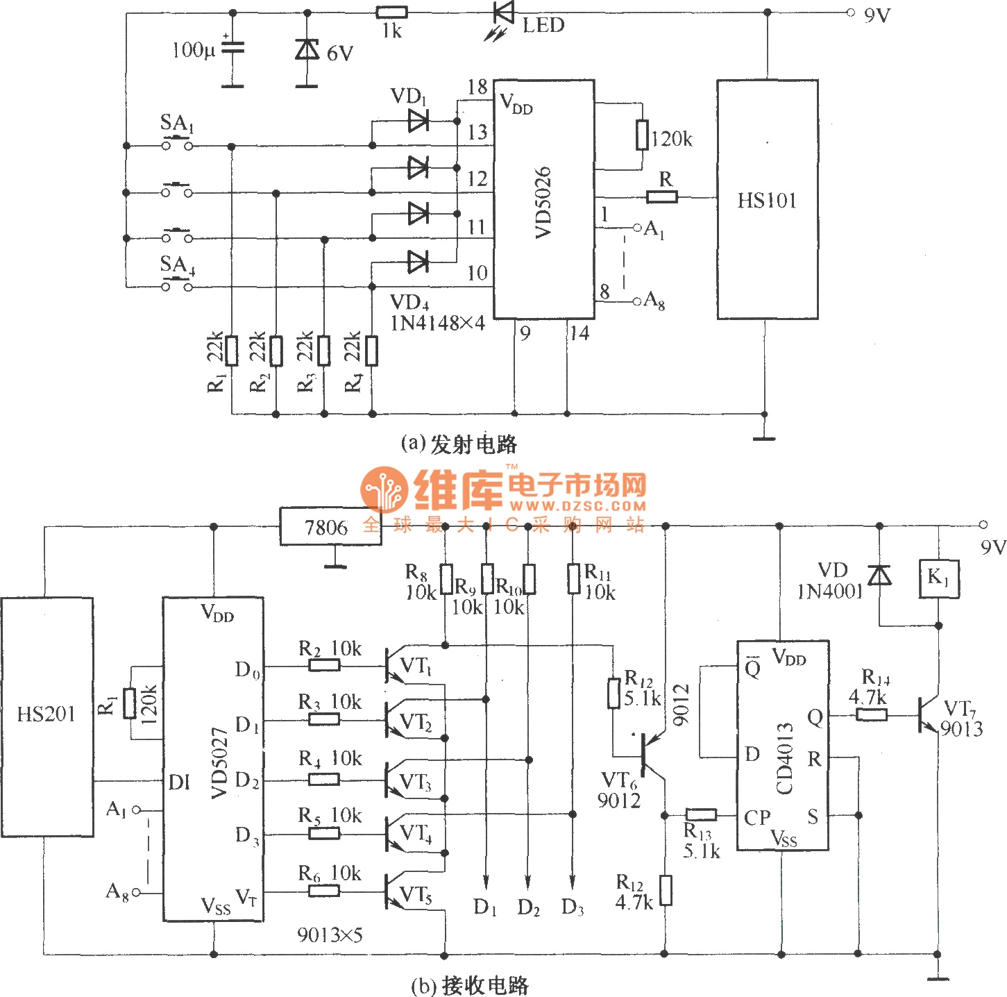 Composed of HS101/HS201 4 channels remote control switch circuit diagram