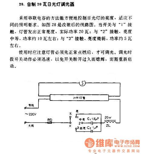 homemade 20w fluorescent lamp dimmer circuit diagram