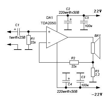 tda2050 subwoofer amplifier circuit diagram amplifier circuit diagram