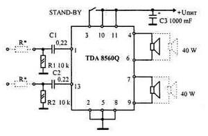 Car audio amplifier 40w - schematic