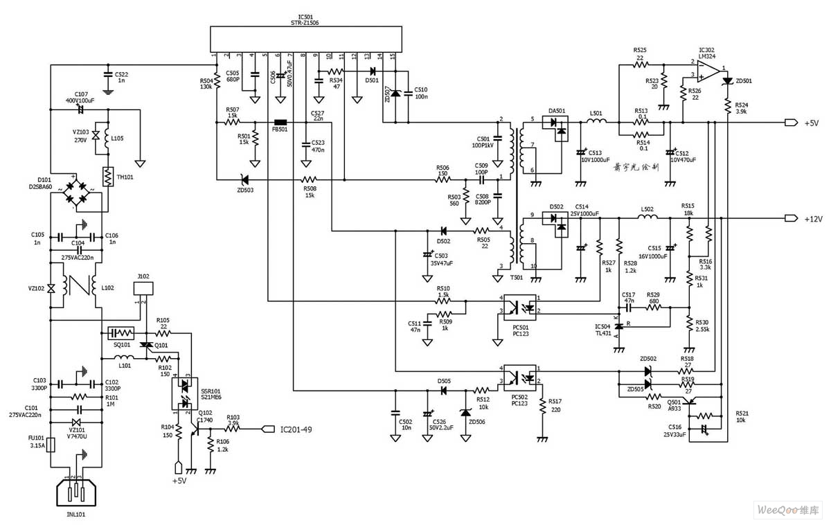 HP 6L laser printer power supply circuit - schematic