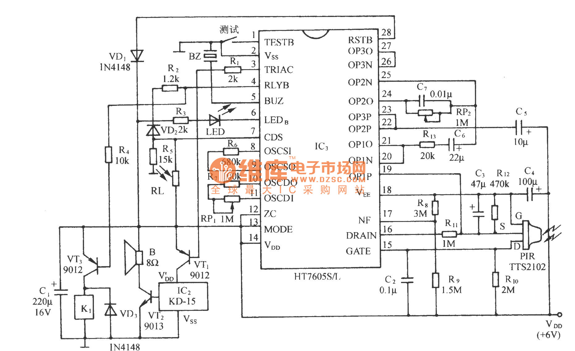 Top Circuits Page 230 Speaker Circuit Amplifiercircuit Diagram Seekiccom The Infrared Sensor Security Device