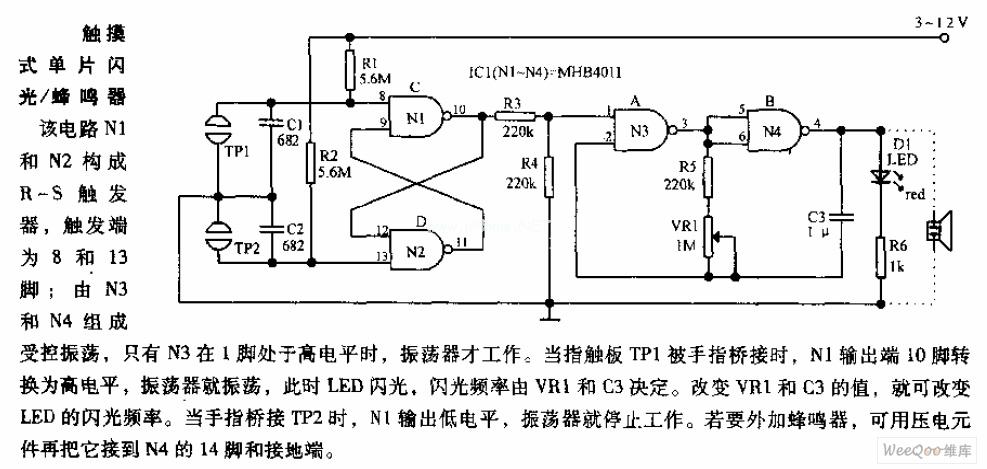 Touching monolithic flasher - buzzer circuit diagram - schematic