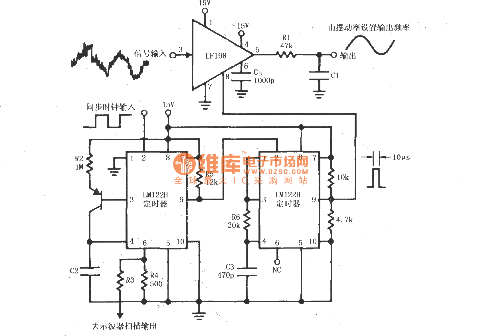 Results Page 108 About Signal Generator Using Xr2206 Searching How To Build Solar Lamp Pr4403 A Part Of Product Detector Circuit Composed Lf198 And Lm122h