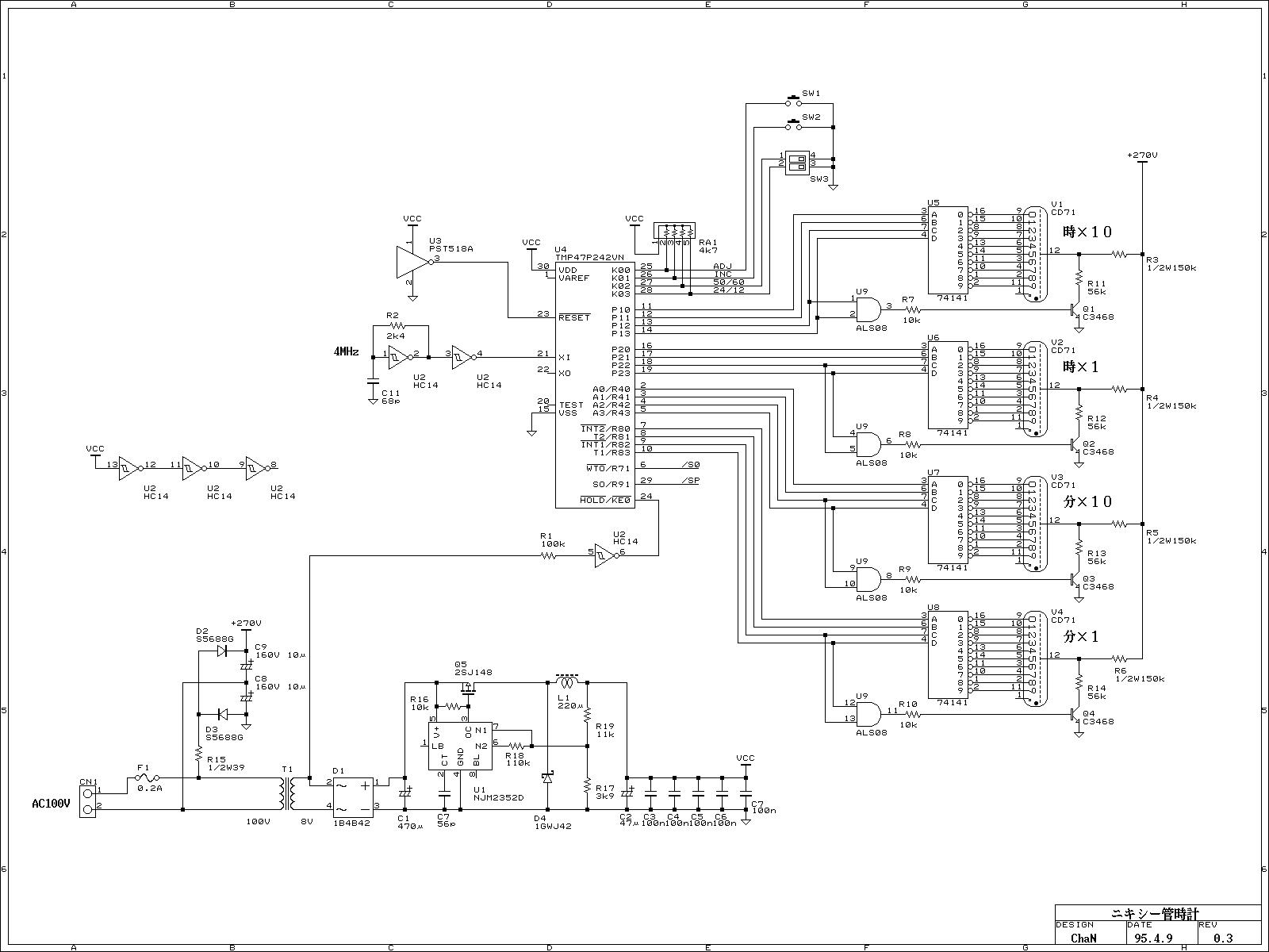 Nixie-Tube Clock - schematic