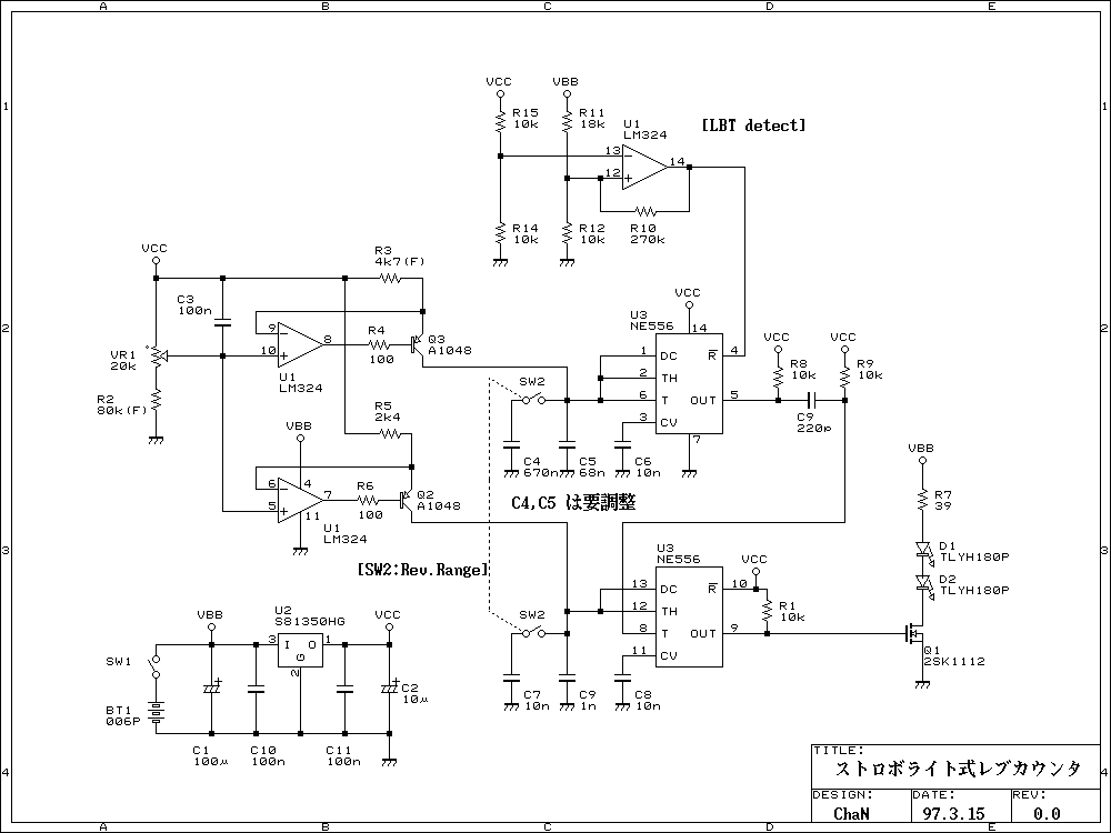 Revolution Meter - schematic