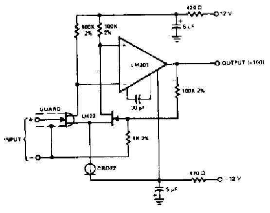Small leakage pre-amplifier